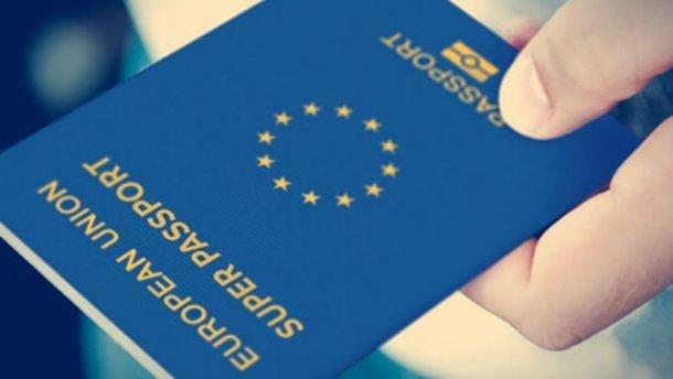 Cамый простой способ стать гражданином Европы