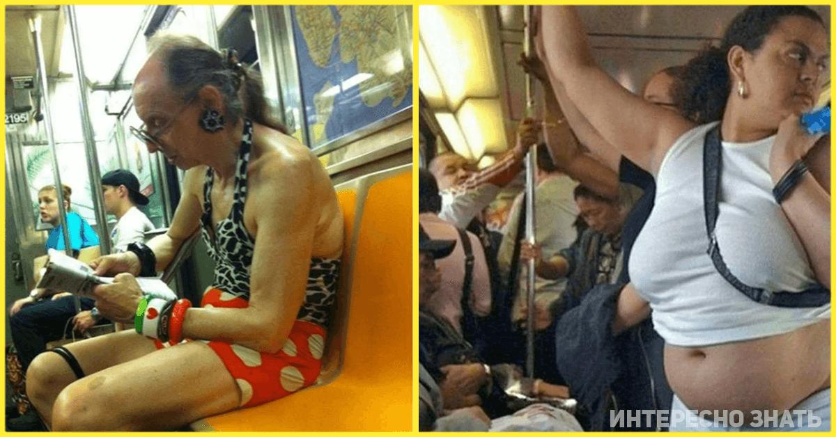 Люди, которые не перестают радовать нас в метро