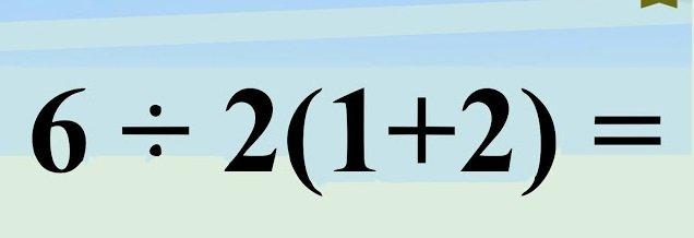 Сможете ли вы решить это уравнение, ставшее темой споров в интернете?