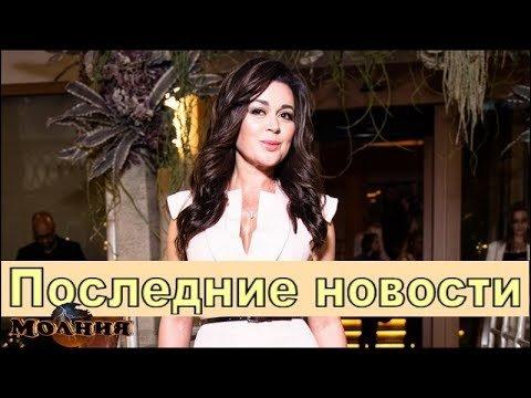 Анастасии Заворотнюк осталось пару дней: близкие пришли попрощаться, стало известно о худшем