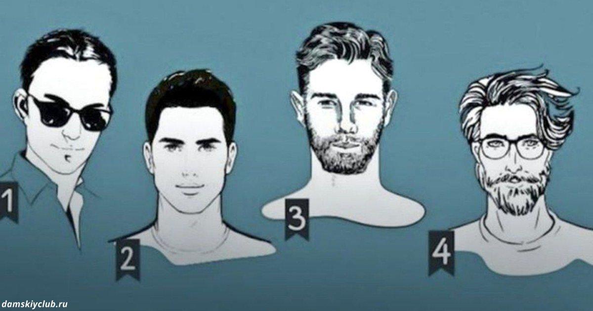 Какого мужчину из картинки вы выберете? Это покажет, что вы ищете в партнёре