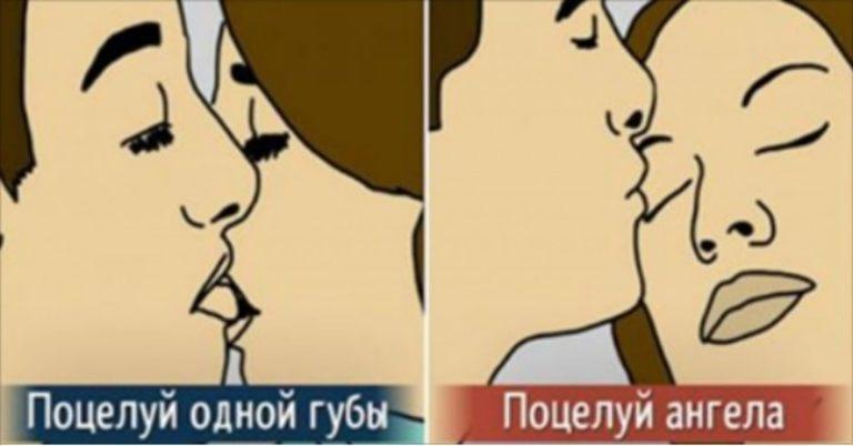 Как мужчина тебя целует, так и любит: 8 типов поцелуя и что они значат