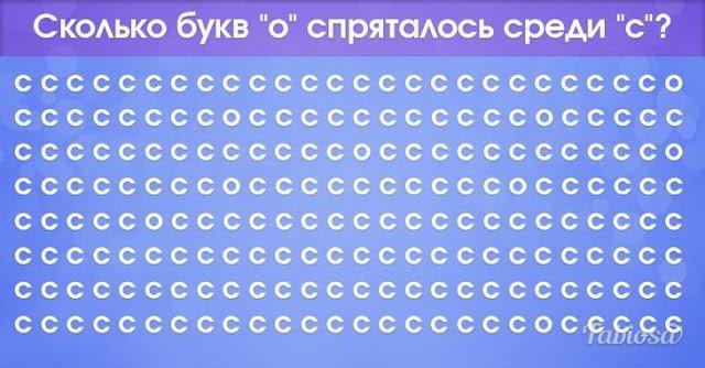 Решите 4 головоломки, чтобы проверить свою наблюдательность
