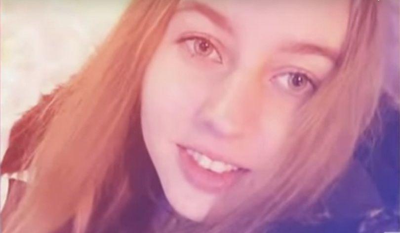 Помогите найти: в Киеве пропала студентка университета имени Шевченко