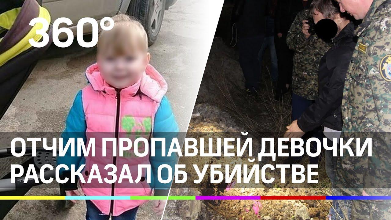 Отчим убил пятилетнюю девочку, пока мать была в больнице… Фото
