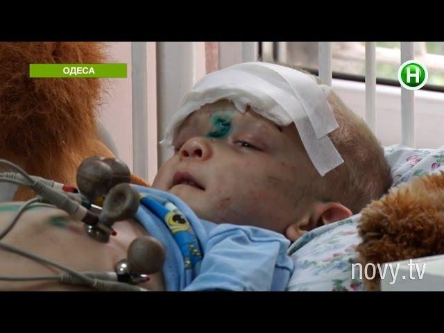 В Одессе малолетнего ребенка избили и выкинули на улицу!