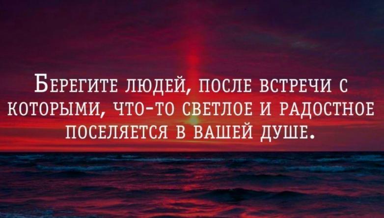 Идеальных людей не бывает…