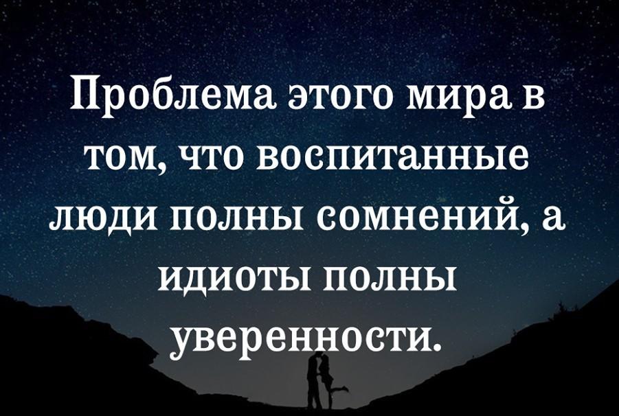 Интересные цитаты №9