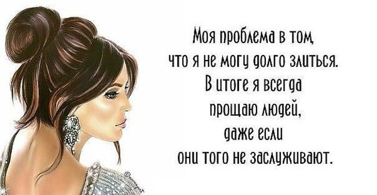 Не тратьте жизнь свою на тех, кто Вас не ценит