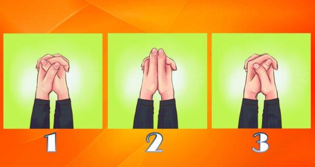 Тест: Как скрещиваете пальцы, покажет, какой Вы человек..