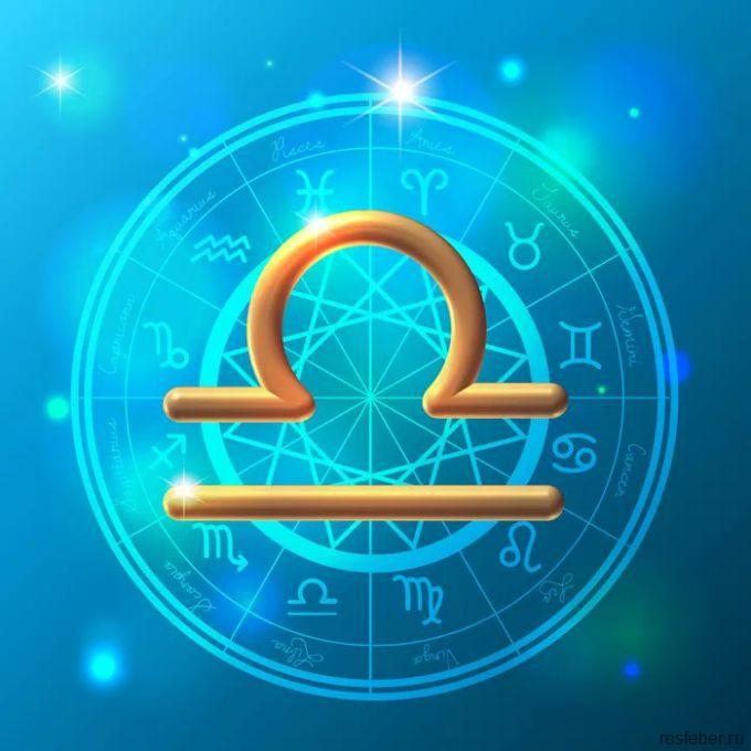 Какой знак зодиака имеет все шансы добиться успеха в жизни?
