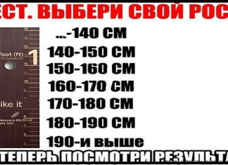 w-mir.ru